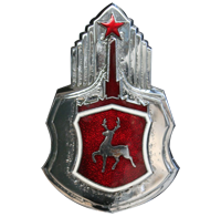 """""""ЗИМ"""" М-12"""